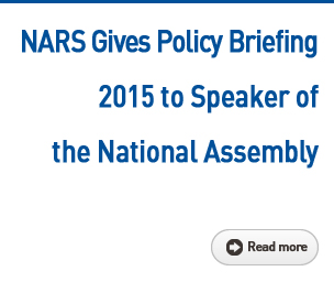 Nars Gives Policy Briefing 2015 to speaker of the national assembly, read more