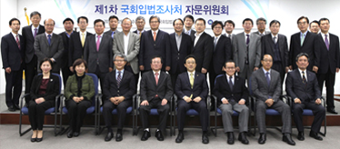 Nars Holds Its 1st Advisory Committee in 2015 photo
