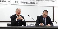 Dr.Ulrich Karpen Seminar at NARS photo