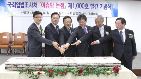 NARS Celebrates 1,000th Distribution Memoranda Photo