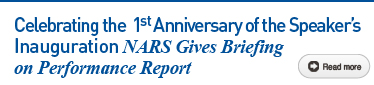 Celebrating the 1st Anniversary of the Speaker's Inauguration NARS Gives Briefing on Performance Report Read more