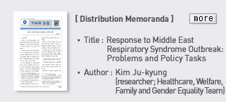 Distribution Memorando - Title: Response to Middle East Respiratory Syndrome Outbreak: Problems and Policy Tasks, Author: Kim Ju-kyung (researcher; Healthcare, Welfare, Family and Gender Equality Team) Read more