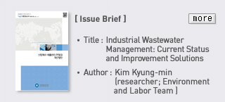 Issue Brief - TItle: Industrial Wastewater Management: Current Status and Improvement Solutions, Author: Kim Kyung-min(researcher; Environment and Labor Team)  Read more