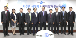 NARS Holds a Seminar on 'Civic Virtue and Good Character in the Age of Globalization'