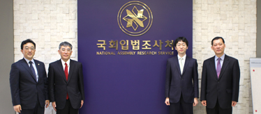 2015 NARS-NDL Mutual Visit Program
