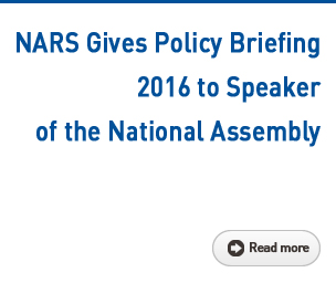 NARS Gives Policy Briefing 2016 to Speaker of the National Assembly Read more