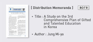 Issue Brief - TItle: A Study on the 3rd Comprehensive Plan of Gifted and Talented Education in Korea, Author: Jung Mi-ya  Read more