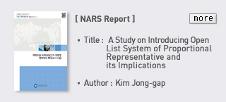 NARS Report - Title: A Study on Introducing Open List System of Proportional Representative and its Implications, Author:  Kim Jong-gap Read more