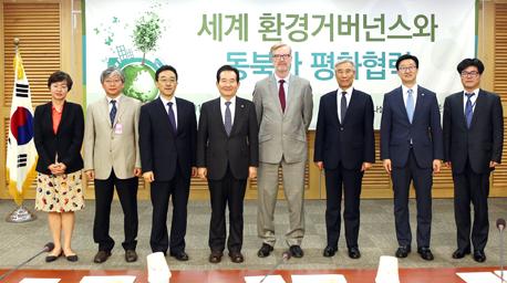 국회입법조사처,「세계 환경거버넌스와 동북아 평화협력」세미나 개최 사진