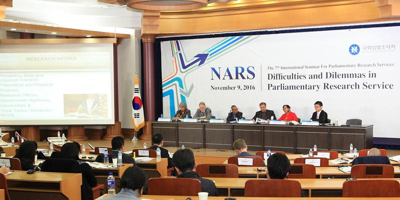 제7차 의회조사기구 국제세미나 개최 사진