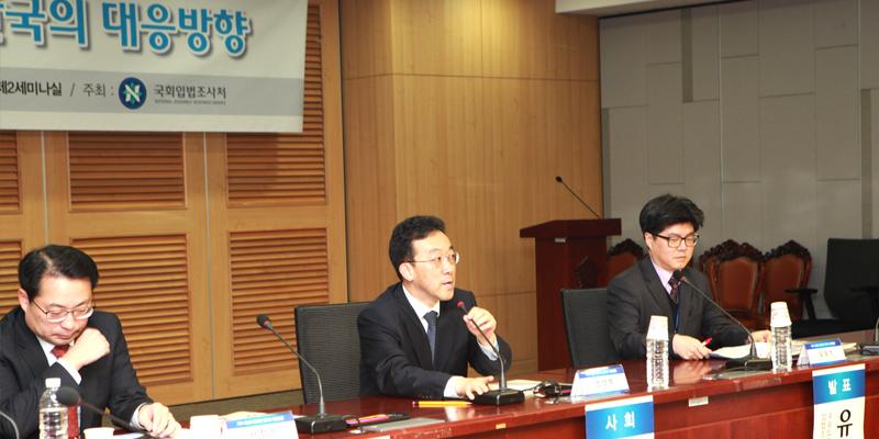 「미국 대선의 함의와 한국의 대응방향」 세미나 개최 이미지