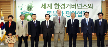 NARS Holds a Seminar on 'Global Environmental Governance and Northeast Asia Peace Cooperation'