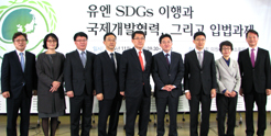 NARS Holds a Seminar on Implementation of UN SDGs and International Development Cooperation'
