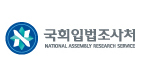 국회입법조사처 Logo
