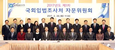 NARS Holds Its 1stAdvisory Committee 2017