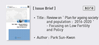 Issue Brief - Title: Review on 'Plan for ageing society and population : 2016-2020' - Focusing on Low Fertility and Policy, Author:  Park Sun Kwon Read more