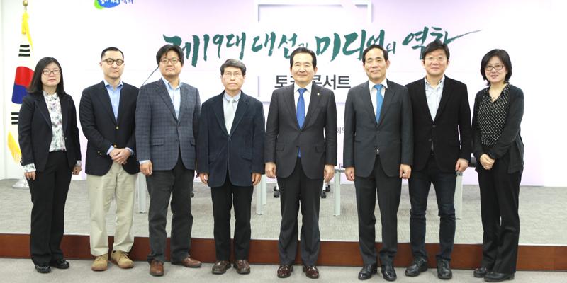 「제19대 대선과 미디어의 역할」 토크콘서트 개최 이미지