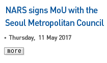 NARS signs MoU with the Seoul Metropolitan Council - Thursday, 11 May 2017 Read more