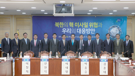NARS Holds Seminar on 'North Korea's Nuclear and Missile Threat and South's Responses'