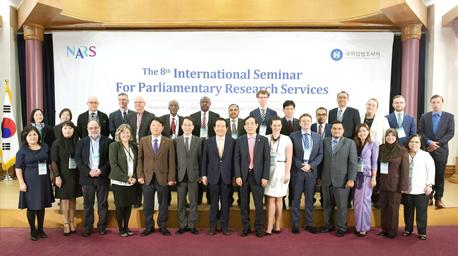 국회입법조사처, 「제8차 의회조사기구 국제세미나」 개최 사진