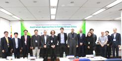 「호주 스마트 그린 시티 정책 사례」 관련 국제 전문가 간담회 개최 사진