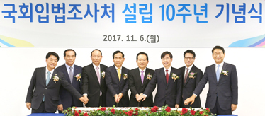 NARS Celebrates 10th Anniversary