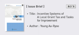 Issue Brief-TItle: Incentive Systems of A Local Grant Tax and Tasks for Improvement, Author: Young Aa-Ryoo Read more