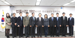 NARS Holds Seminar on 'Opening of the Legal Services Market in Korea: Local Trends and Policy Challenges'