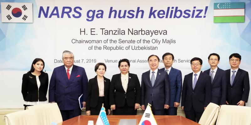우즈베키스탄 상원의장, 국회입법조사처 공식 방문 사진