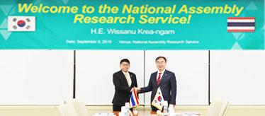 태국 부총리 및 내각사무처의 국회의 규제 관리 사례 연수 사진