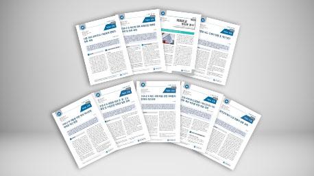 국회입법조사처, 코로나19 종합 대응 보고서 발간과 홈페이지 내 특집 제공 사진