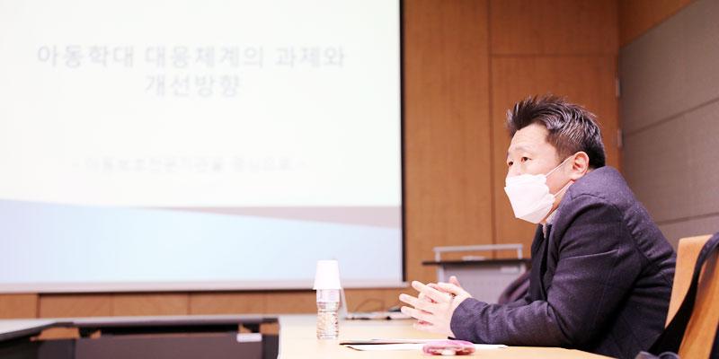 「아동학대 대응체계의 과제와 개선방향-아동보호전문기관을 중심으로」 전문가 간담회 개최 사진