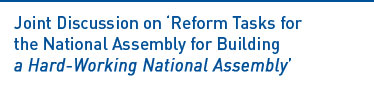 Joint Discussion on Reform Tasks for the National Assemblyfor Building a Hard Working National Assembly Read more