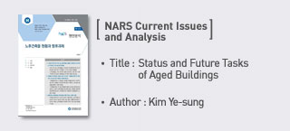 <NARS Current Issues and Analysis> Title:Status and Future Tasks of Aged Buildings Author:Kim ye sung more