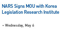 NARS Signs MOU with Korea Legislation Research Institute Read more