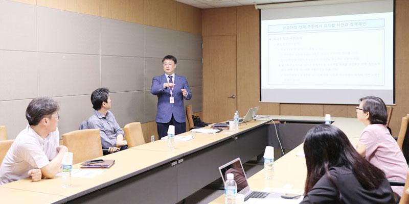 「 코로나 사태 이후 리쇼어링(Reshoring) 정책 변화 모색」전문가 간담회 개최 사진