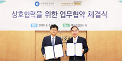 NARS Signs MOU with Korea Legislation Research Institute