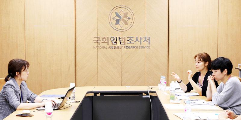 「가출청소년 실태, 지원제도 및 입법과제」 간담회 개최 사진