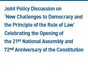 Joint Policy Discussion on 'New Challenges to Democracy and the Principle of the Rule of Law' Celebrating the Opening of the 21st National Assembly and 72nd Anniversary of the Constitution Read more