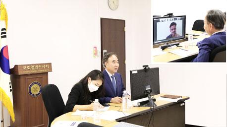 국회입법조사처장, 세계헌법학자대회의 「Global Youth Intensive Program」에서 영상 강연 사진