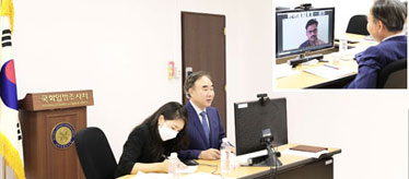 Chief of NARS Gives Online Lecture at 'Global Youth Intensive Program'  of the World Congress of Constitutional Law