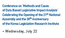 Conference 'Methods and Cases of Data Based Legislative Impact Analysis' Celebrating the Opening  of the 21st National Assembly and the 30th Anniversary of the Korea Legislation Read more