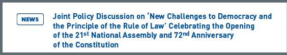 NARS NEWS: Joint Policy Discussion on 'New Challenges to Democracy and the Principle of the Rule of Law' Celebrating the Opening of the 21st National Assembly and 72nd Anniversary of the Constitution