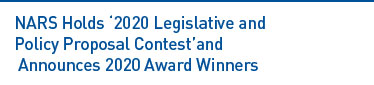NARS Holds '2020 Legislative and Policy Proposal Contest' Read more
