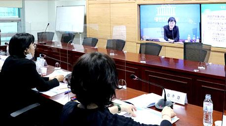 일본 국립국회도서관 조사 및 입법고사국 온라인 공동간담회 사진