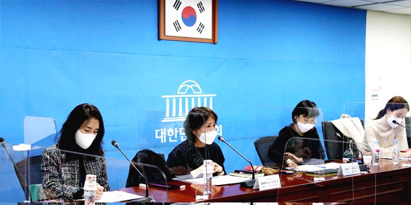 국회입법조사처 일본 국립국회도서관 조사 및 입법고사국 공동 온라인 간담회 개최 사진