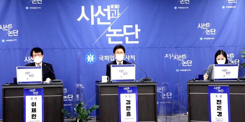 포스트코로나 시대 세계경제 전망과 한국경제의 방향 - 이제민 국민경제자문회의 부의장 이미지