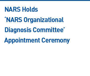 NARS Holds 'NARS Organizational Diagnosis Committee' Appointment Ceremony Read more