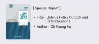 <Special Report> Title: Biden's Policy Outlook and Its Implications more