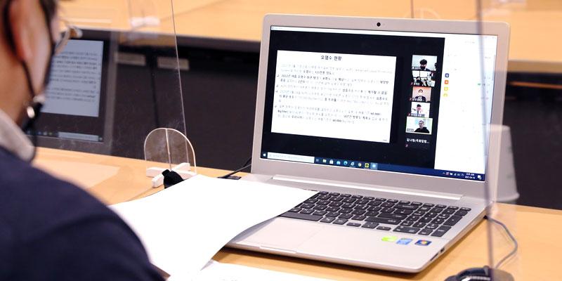 「후쿠시마 원전수 해양방출 영향」 전문가 간담회 사진